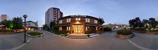 Bahçeşehir Tıp Merkezi